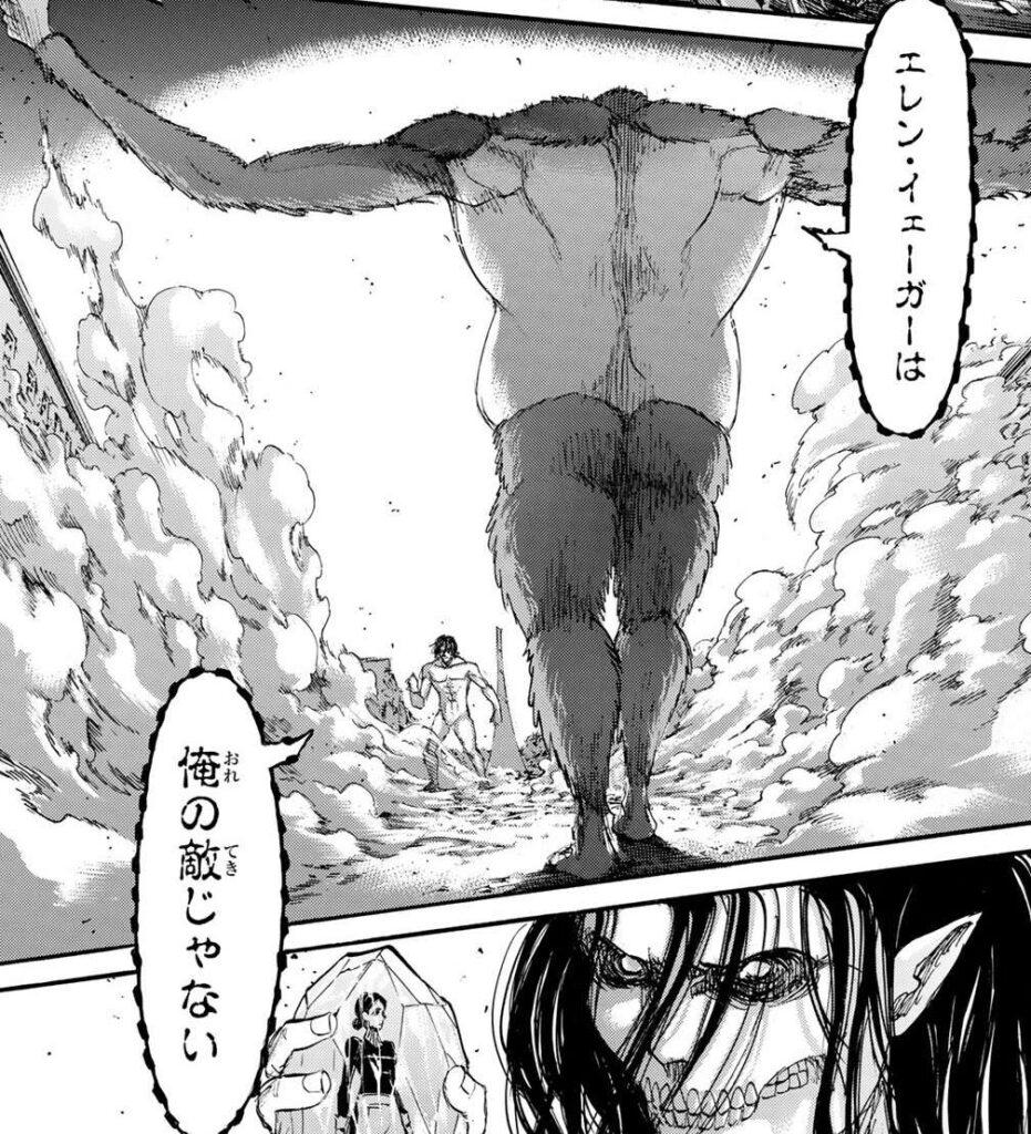 進撃の巨人 ネタバレ 巨人