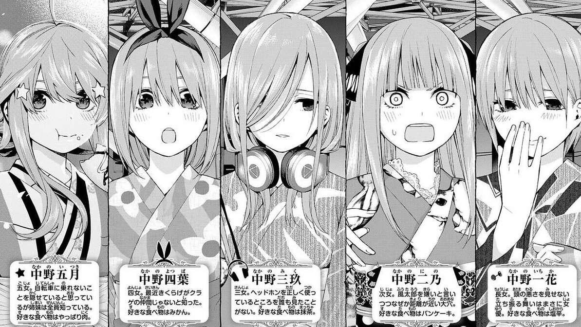 五 等 分 の 花嫁 れ な TVアニメ「五等分の花嫁∬」公式ホームページ|TBSテレビ