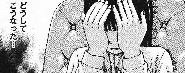 【ネタバレ】ヒナまつり 第九十二話『ネオ ...