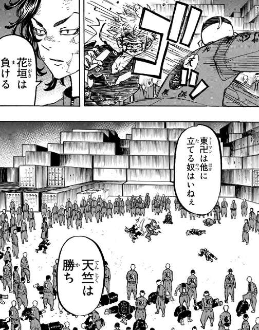 ズ 東京 最 新刊 リベンジャー